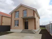 Дом 130 кв. м. — лучшие проекты домов и коттеджей. Готовые схемы планировки, чертежи, 3D визуализация, дизайн